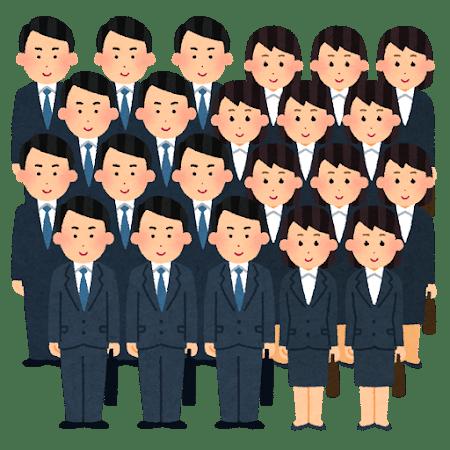 business_syukatsusei_copy