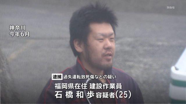 fusagikomu_businessman