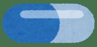 medical_capsule1_blue