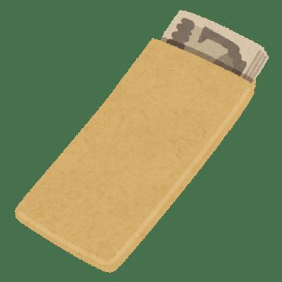 envelop_money (4)