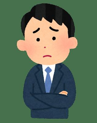 businessman1_nayami