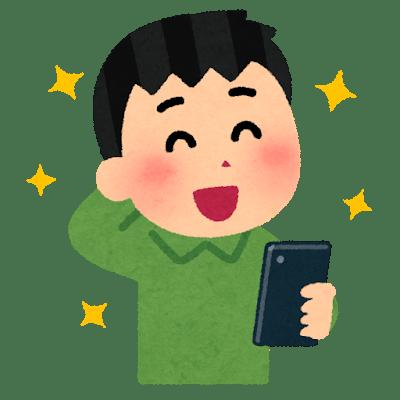 smartphone_happy_tereru_man