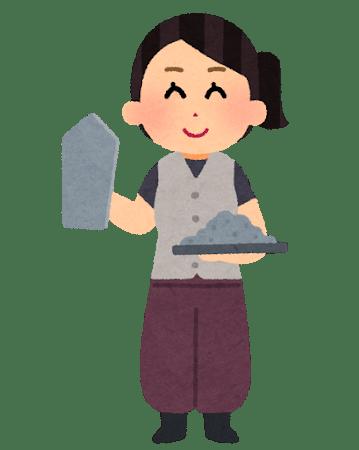 job_sakankou_woman