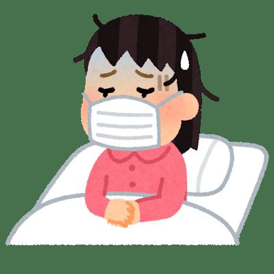 sick_guai_warui_woman