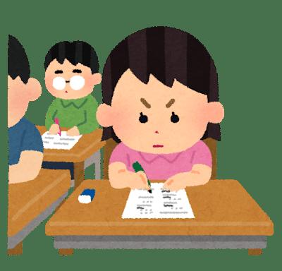 school_test_girl