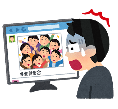 sns_nakamahazure_man (1)