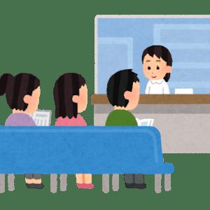 medical_byouin_machiaishitsu