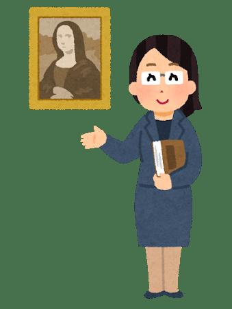 job_gakugeiin_woman