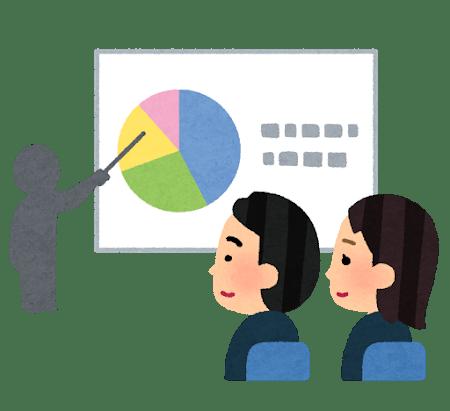presentation_slide_simple