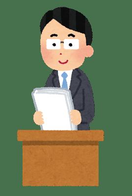 teacher_man_print