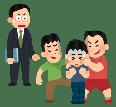 ijime_boys_teacher