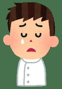 nurse_man1_cry