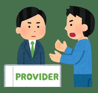 kougi_internet_provider_man