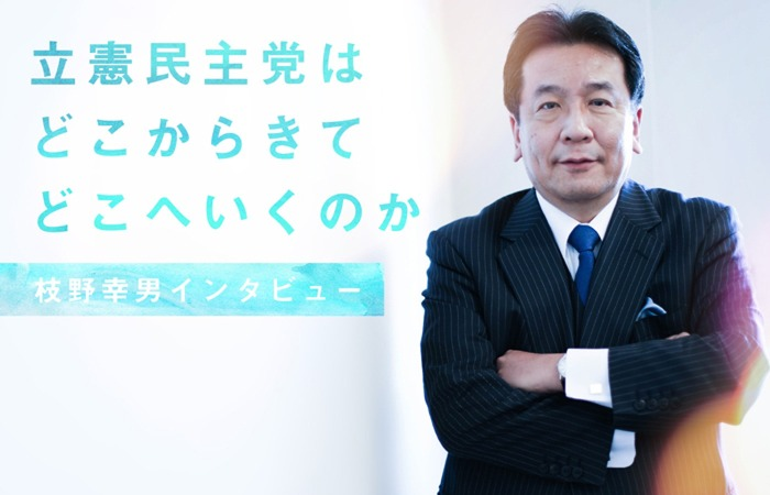 banner_pc (4)
