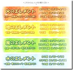 2016-01-24_2059