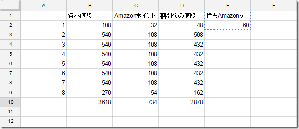 2016-03-26_1833_001