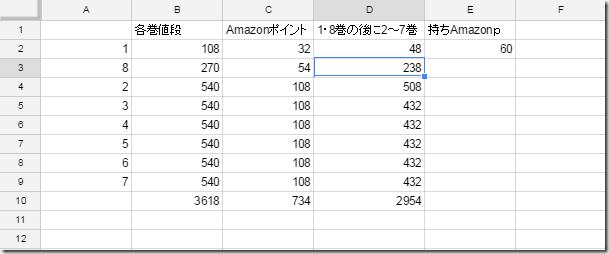 2016-03-26_1834_002