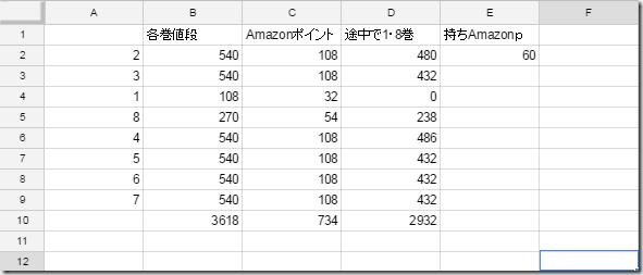 2016-03-26_1834_003