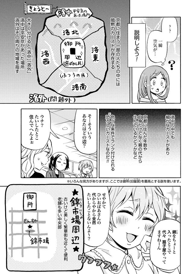 https://i0.wp.com/livedoor.blogimg.jp/hatima/imgs/5/6/56383b00.png?w=680