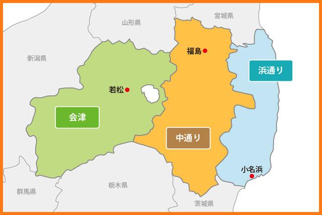 07_fukushima