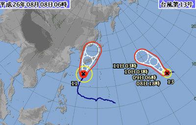 臺風11號,9日から西日本を荒らしまわる模様 臺風13號「ボクも遊びに來たよ^^」 : はちま起稿