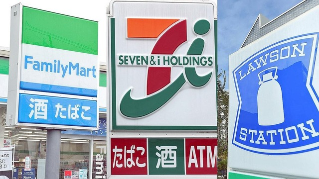 セブン・ローソン・ファミマ大手コンビニ3社が軒並み大幅減益 ...