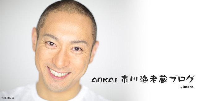 小林麻央 ブログ 英語翻訳에 대한 이미지 검색결과