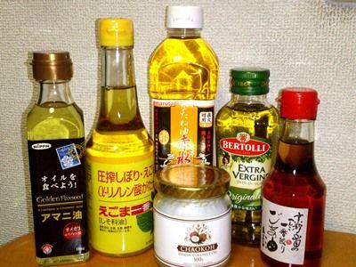 あなたは食用油選びで、こんな間違いしていませんか? : ちょっと得する健康ニュース