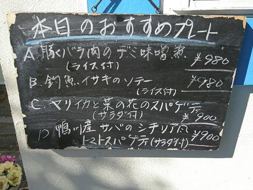 b180210-2