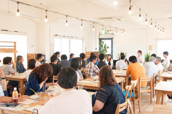 ビジネスカフェ