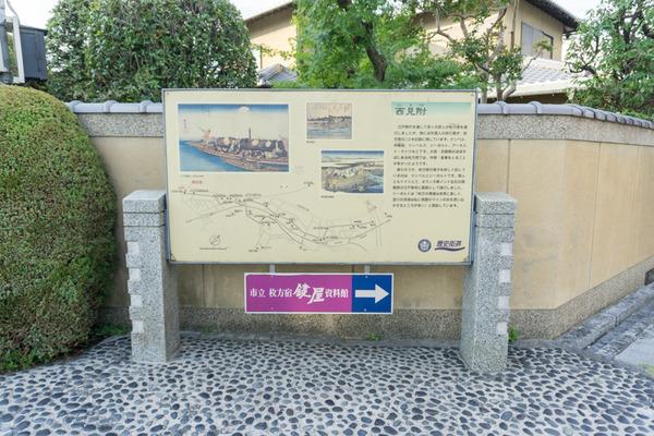 枚方公園駅-30