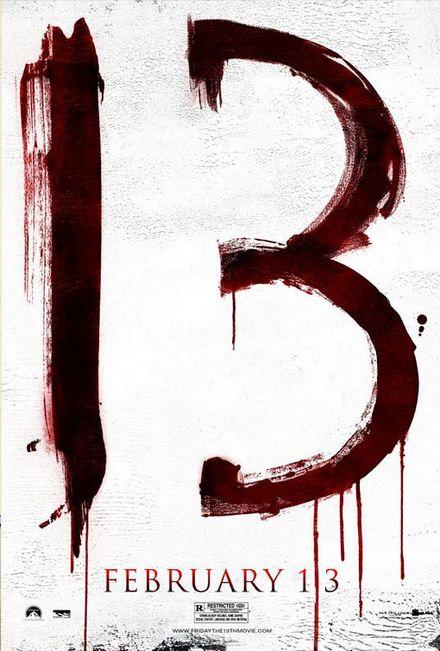 13日の金曜日-ポスター2