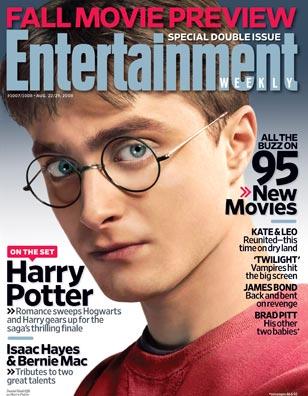ハリー・ポッターと謎のプリンス-EW