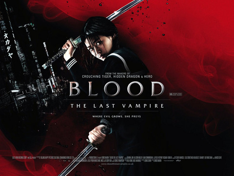 BLOOD_THE_LAST_VAMPIRE_Ji-hyun_Jun