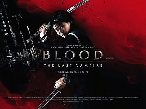 BLOOD_THE_LAST_VAMPIRE_Ji-hyun_Jun