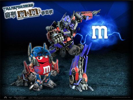 トランスフォーマー2-リベンジ-M&M-1