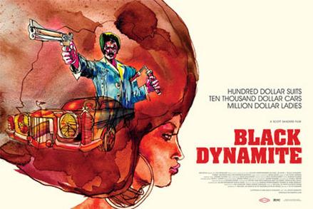 ブラック・ダイナマイト