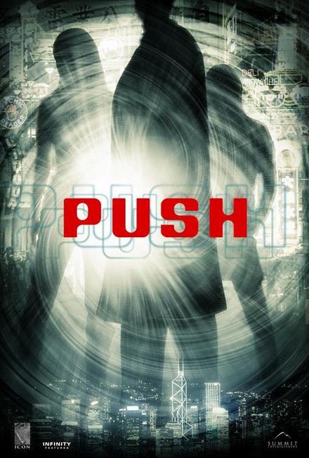 プッシュ-ポスター