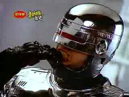 ロボコップ-フライドチキン-韓国CM