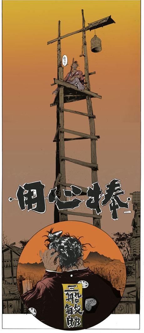 黒澤明-用心棒-コミック・ポスター