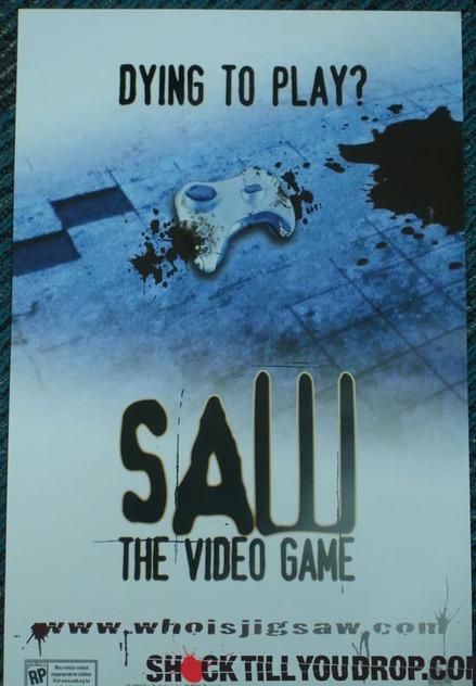 SAW5-ザ・ビデオゲーム-ポスター