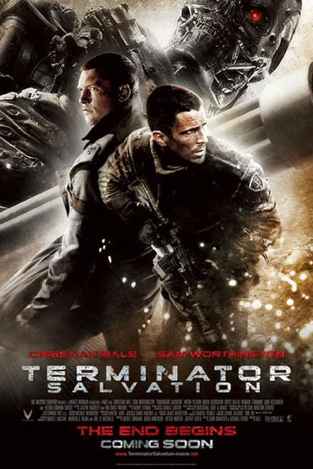 ターミネーター4-ポスター2