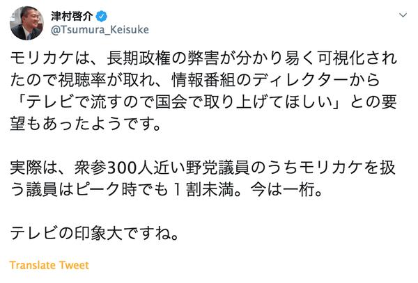 スクリーンショット 2019-09-18 15.35.08