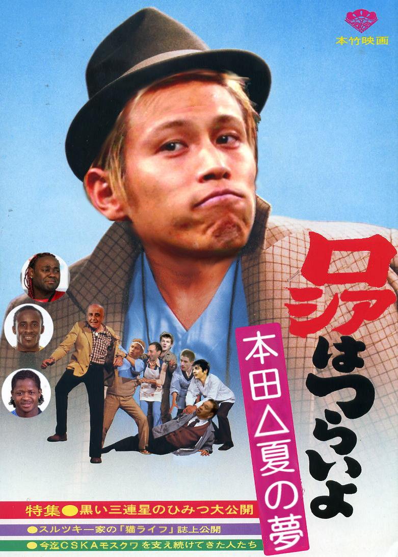 日本代表・內田篤人に蕓能界が熱視線! 俳優なら「相棒」、聲優なら「ワンピース」にゲスト出演 ...