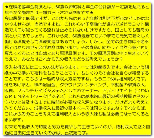 2016-02-02_200703