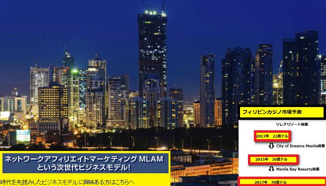 2016-01-14_032345