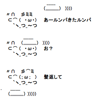 SnapCrab_NoName_2015-2-9_23-21-40_No-00