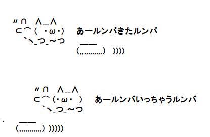 SnapCrab_NoName_2015-2-9_23-19-54_No-00