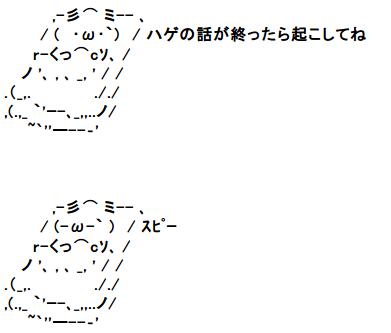 SnapCrab_NoName_2015-2-9_23-20-26_No-00