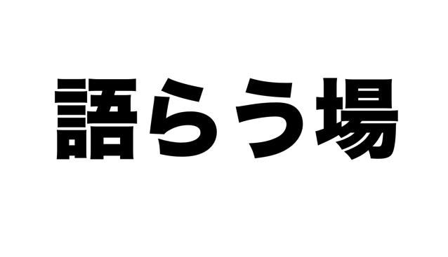 スクリーンショット 2018 02 04 11 05 41